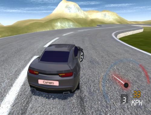 Автомобильный вызов (Car Challenger)